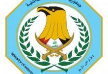 Photo of الداخلية تنفي اجراء تغيير بالقيافة العسكرية لقوات الشرطة الاتحادية