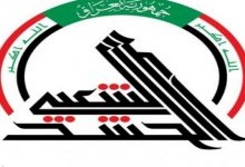 Photo of الحشد الشعبي يطلق عملية أمنية في محافظة ديالى