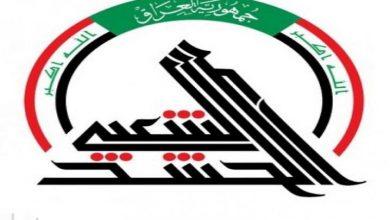Photo of الحشد الشعبي يتصدى لتعرض داعشي في صلاح الدين