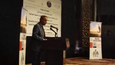 Photo of مشاركة فاعلة لوزارة الشباب  في  مؤتمر إطلاق تقرير الرصد لتنفيذ الخطة الوطنية