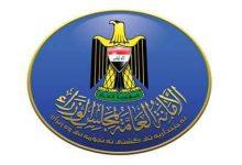Photo of تمديد إجراءات حظر التجوال الجزئي والكلي لمدة أسبوعين