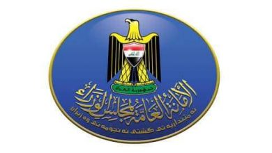 Photo of عاجل: أمانة مجلس الوزراء تحدد فريق وآلية إعادة العراقيين العالقين في الخارج (وثائق)