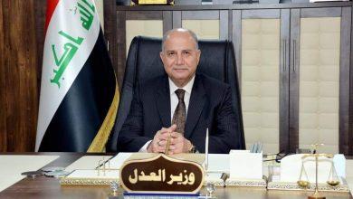 Photo of وزير العدل يوافق على تثبيت جميع موظفي العقود والمفصولين في دائرتي الاصلاح العراقية واصلاح الاحداث