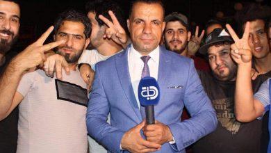Photo of بالصورة.. اغتيال مراسل قناة دجلة الفضائية احمد عبد الصمد بعد الانتهاء من تغطيته لتظاهرات البصرة