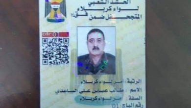 Photo of اغتيال آمر لواء في الحشد الشعبي بكربلاء المقدسة