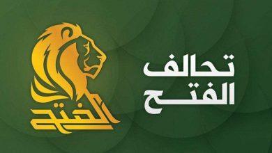 Photo of النائب محمد الغبان : الفتح يقدم مقترحا لحل أزمة مرشح رئاسة الحكومة
