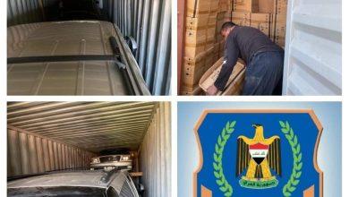 Photo of الكمارك.. احباط تهريب (3) سيارات مخالفة لشروط الاستيراد في كمرك ام قصر الشمالي