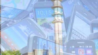 Photo of حقيقة علاقة وزارة الاتصالات بشبكات الاتصال ( أسيا وزين وكورك) وما هي مهامها