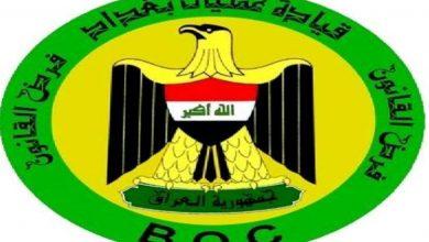 Photo of عمليات بغداد: اعتقال عدد من المتهمين وفق مواد قانونية مختلفة في جانبي الكرخ والرصافة