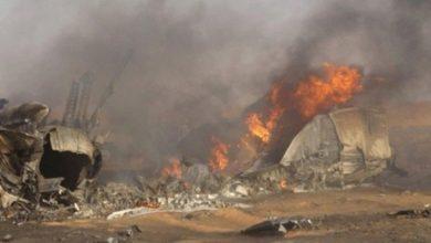 Photo of البنتاغون يعلن انتشال جثث قتلى حادثة تحطم الطائرة الأمريكية بأفغانستان