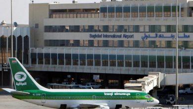Photo of مطار بغداد : يسجل اكثر من ثلاثة ملايين ونصف المليون مسافر خلال عام  2019