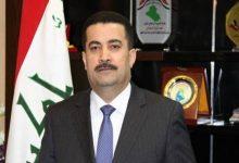 Photo of السوداني يطالب مجلس الوزراء بزيادة راتب الاعانة الاجتماعية(وثائق)