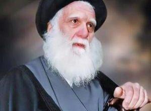 Photo of سيدي المرجع الشهيد الصدر نحن مقصرون بحقك
