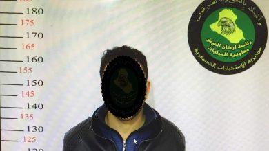 Photo of إلاستخبارات العسكرية تقبض على إرهابي في مخمور بالموصل
