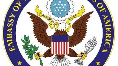Photo of الولايات المتحدة تدين الاعتداء الوحشي على المتظاهرين السلميين في النجف الأشرف