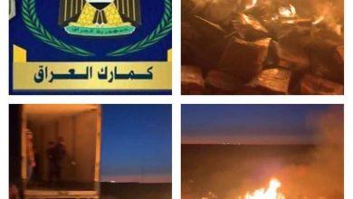 Photo of الكمارك.. اتلاف ارسالية لحوم مجمدة مخالفة للضوابط في كمرك طريبيل الحدودي