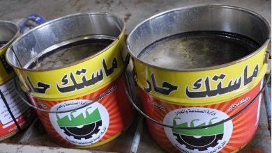 Photo of الشركة العامة للصناعات التعدينية تعلن عن مبيعاتها لشهر كانون الثاني من العام الحالي