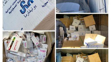 Photo of الكمارك … ضبط أدوية بشرية منتهية الصلاحية معدة للتهريب في كمرك ام قصر الشمالي