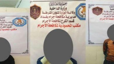 Photo of القبض على خمسة عناصر من داعش الإرهابية في الموصل