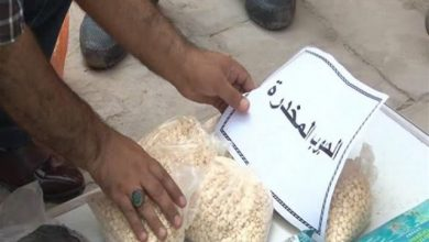 Photo of اعتقال متهمين بتجارة المخدرات في بغداد