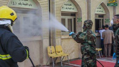 Photo of بالصور.. فرق الدفاع المدني تقوم بحملة تعفير الصحن الكاظمي الشريف