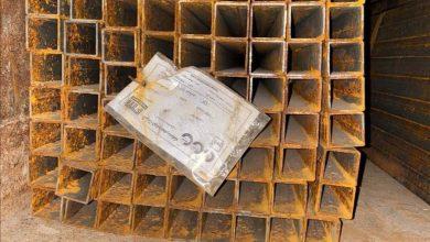 Photo of هيأة المنافذ : ضبط شاحنة محملة بمادة الحديد تم التلاعب بأوزان حمولتها في منفذ المنذرية