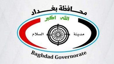 Photo of بدء العمل في إنشاء 50 مدرسة غرب بغداد