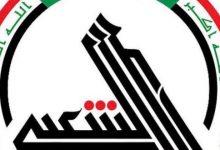 Photo of بالوثيقة.. الفياض يصدر امرا اداريا لتعيين قائدا لعمليات بغداد للحشد الشعبي