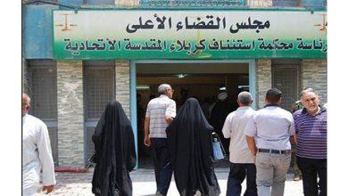 Photo of جنايات كربلاء :الحبس الشديد لمدة 3 سنوات لمدان قام بقتل ابنه من جراء التعذيب 