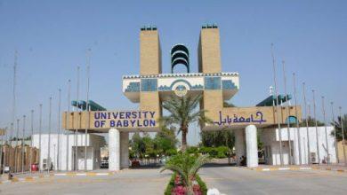 Photo of رئيس جامعة بابل يوجه باعتماد التعلم الالكتروني بعد توقف الدوام الرسمي بسبب كورونا