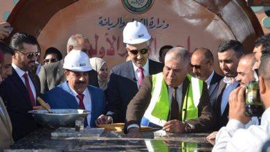 Photo of رسمياََ : وزارة الشباب والرياضة تعلن عودة العمل بمشروع ملعب الانبار الدولي
