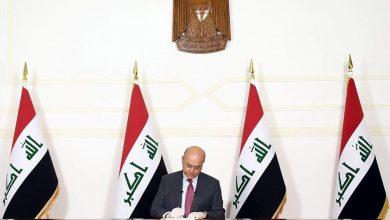 Photo of رئيس الجمهورية يوجه كلمة الى الشعب العراقي بشأن وباء كورونا المستجد
