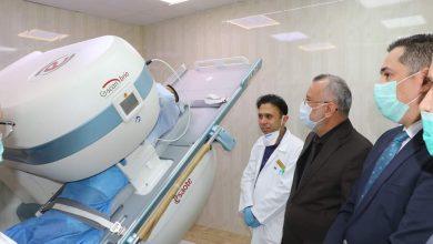 """Photo of ميسان """" تدخل جهاز الرنين المغناطيسي المتطور الأول من نوعه في العراق"""