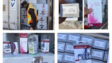 Photo of الكمارك..  ضبط أدوية بشرية منتهية الصلاحية معدة للتهريب في كمرك ام قصر الشمالي