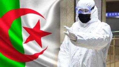 Photo of الجزائر 🇩🇿 – إصابة 16 فرداً من عائلة واحدة بفيروس كورونا