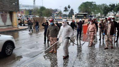 Photo of عمليات بغداد تشارك في تعقيم و تعفير عدد من المناطق داخل العاصمة للوقاية من فايروس كورونا