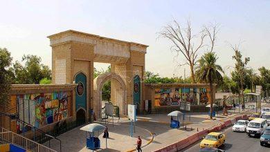 Photo of أمانة بغداد تقرر غلق متنزه الزوراء ابتداءً من يوم غدٍ الإثنين و حتى السبت المقبل