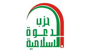 Photo of بالوثيقة .. وضع مؤسسة الابرار الثقافية تحت تصرف وزارة الصحة ليكون موقعا للحجر الصحي