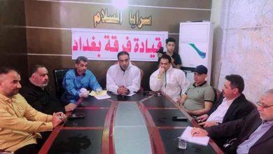 "Photo of كتب الصحافي يوسف رشيد الزهيري مقال بعنوان ""حملة وطن"""