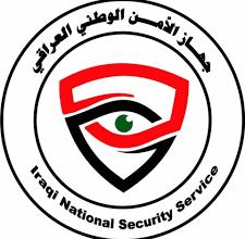 Photo of الأمن الوطني في بابل يلقي القبض على أربعة اشخاص يمارسون الإبتزاز الإلكتروني