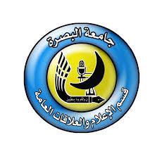Photo of جامعة البصرة تصنع جهازاً للتنفس الاصطناعي وتصل بانتاج 60 طن يومياً من مادة المطهرات