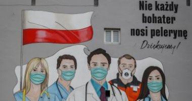 Photo of بالصور :جدارية عملاقة في بولندا  تكريماً لجهود الفرق الطبية التي تواجه فايروس كورونا.