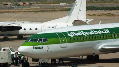 Photo of الإعلان عن جدول رحلات شركة الخطوط الجوية العراقية ليوم الجمعة