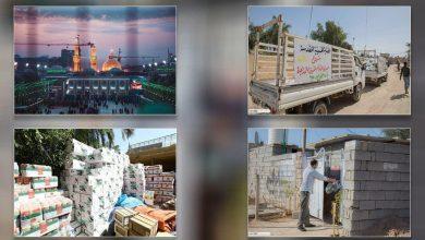 Photo of خلال شهر رمضان.. العتبة الحسينية تخصص اكثر من 7000 سلة غذائية على العوائل المتعففة في كربلاء وبغداد والبصرة والسماوة