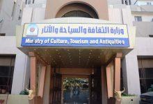 Photo of وزارة الثقافة تصدر بياناً بعد لقاء بابا الفاتيكان بالمرجع السيستاني