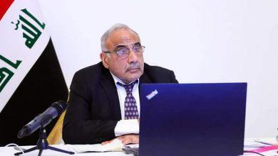 Photo of قرارات الاجتماع الثالث للجنة العليا للصحة والسلامة الوطنية