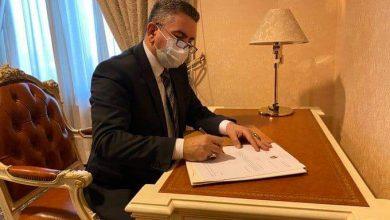 Photo of الان وبشكل رسمي عدنان الزُرفي يعتذر عن التكليف