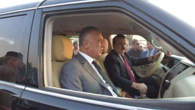 Photo of بالصورة : مراسيم تكليف الكاظمي الان