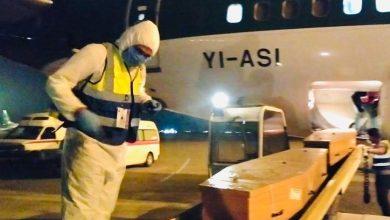 Photo of النقل :  ثلاثة جثامين عراقية وافاهم  الأجل في الهند والطائر الأخضر ينقلهم الى العراق مجاناً