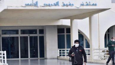 Photo of لبنان ترصد 12 إصابة جديدة بفيروس كورونا